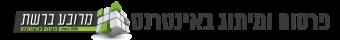 חתימה-מרובע-ברשת